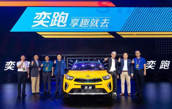 起亞小型SUV奕跑上市 售價6.98萬起