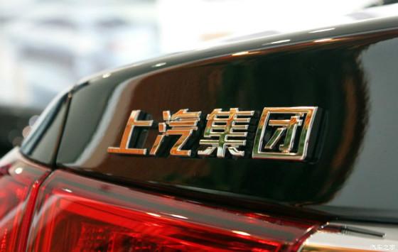 凈利潤增長近19% 上汽集團半年報發布