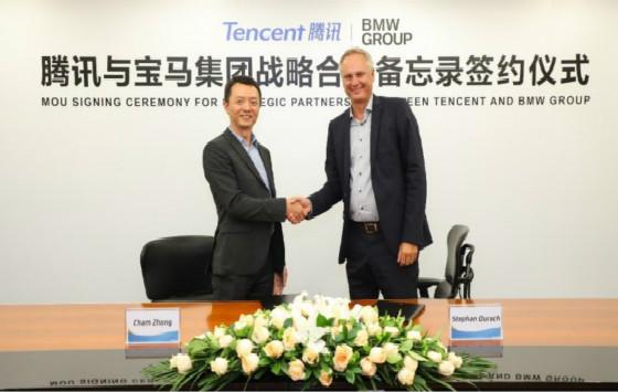 推動數據化技術 寶馬與騰訊再簽協議